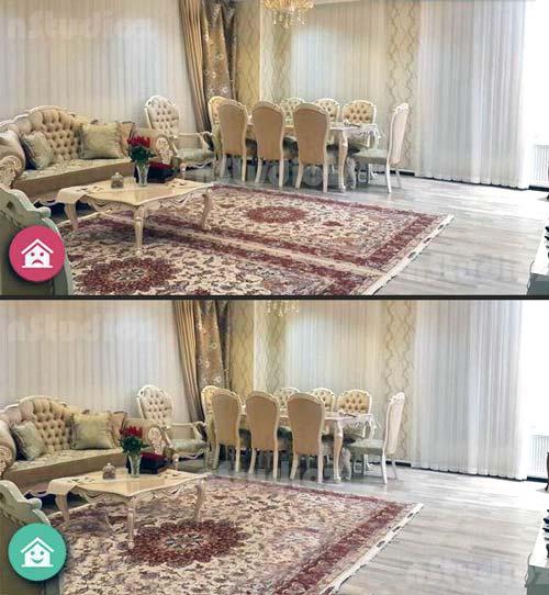 مقایسه قبل و بعد استفاده از دو فرش یا یک فرش در دکوراسیون